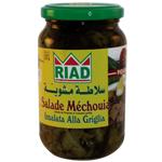 Salade piments Mechouia Riad